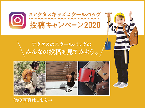 2020 投稿CP BLOG用画像